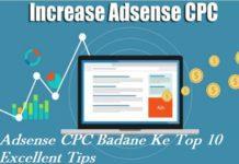 Hindi User Ke Liye Google Adsense High CPC Keywords 2019