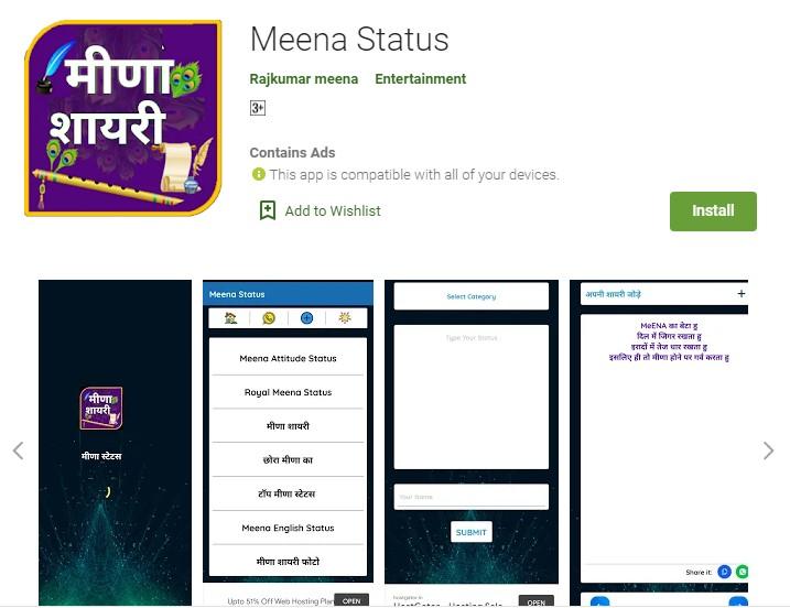 Meena Attitude Status Wallpaper मण शयर फट