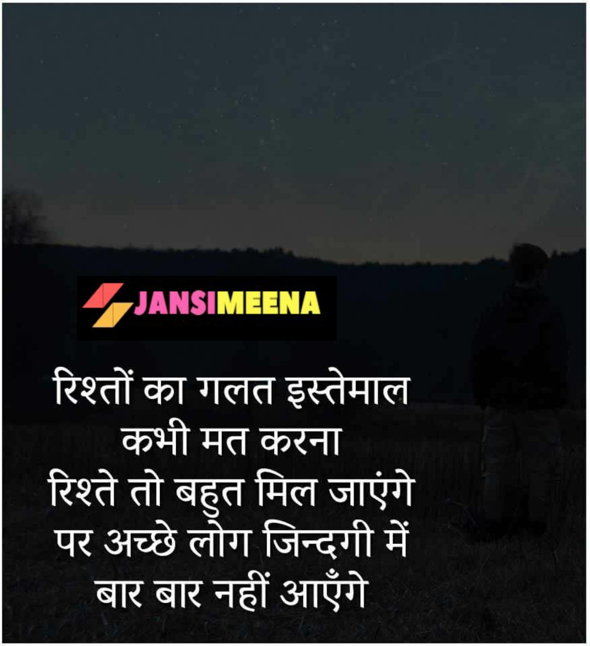 life status in hindi with images and whatsapp status